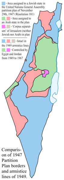 Israel 8 Israel-1949